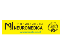 neuromedica